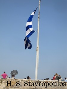 Greek Flag Acropolis Athens